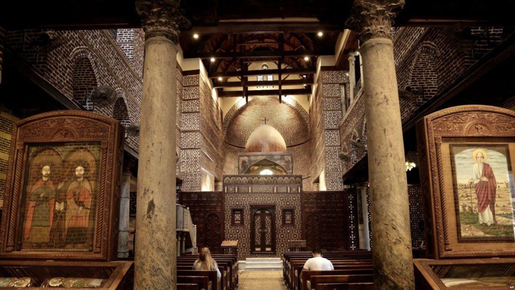 Coptic-Orthodox Studies