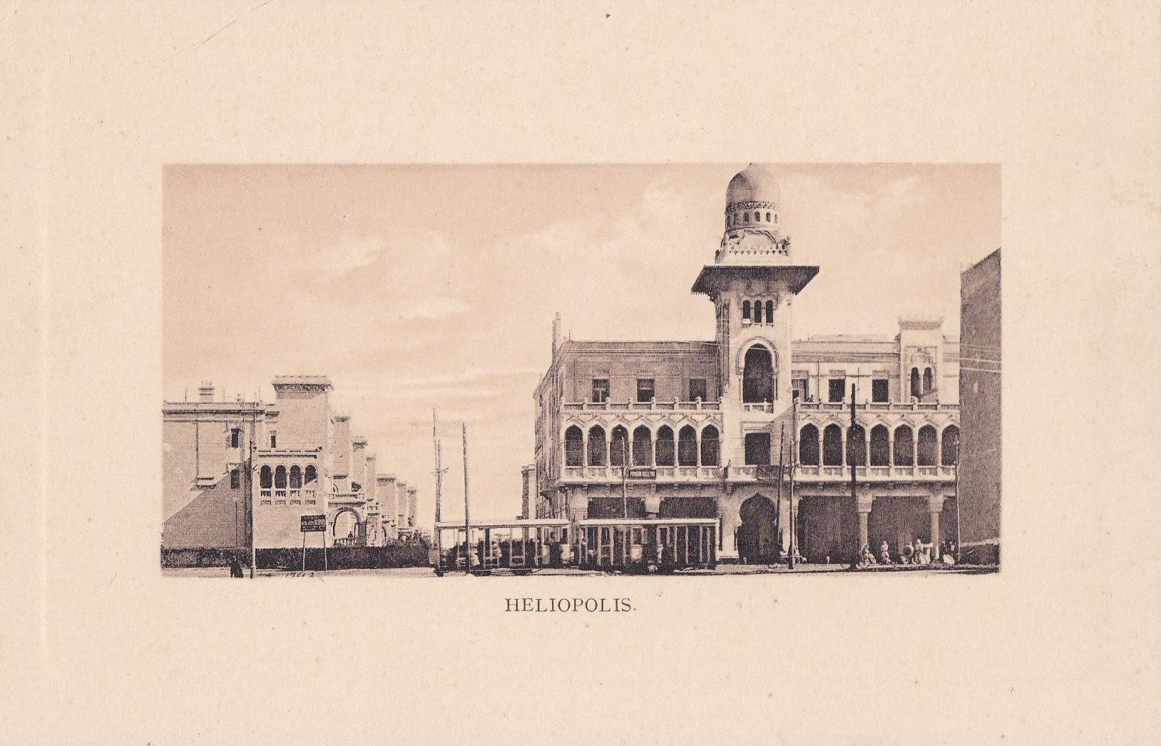 Postcards Heliopolis – Cairo Postcard Trust – serie 24