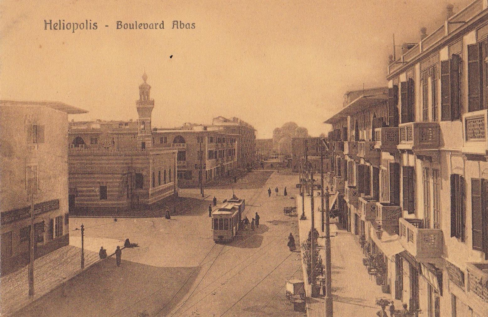 Postcards Heliopolis – Cairo Postcard Trust – Serie 209 – ca 1914