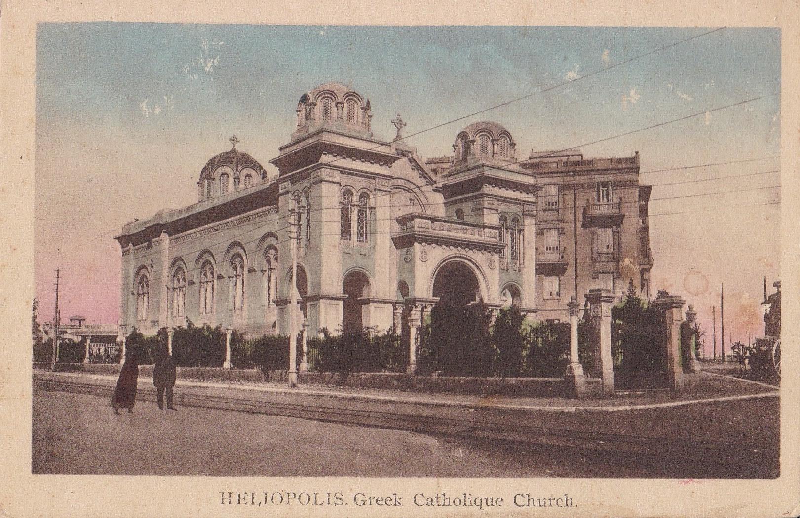 Postcards Heliopolis – coloured