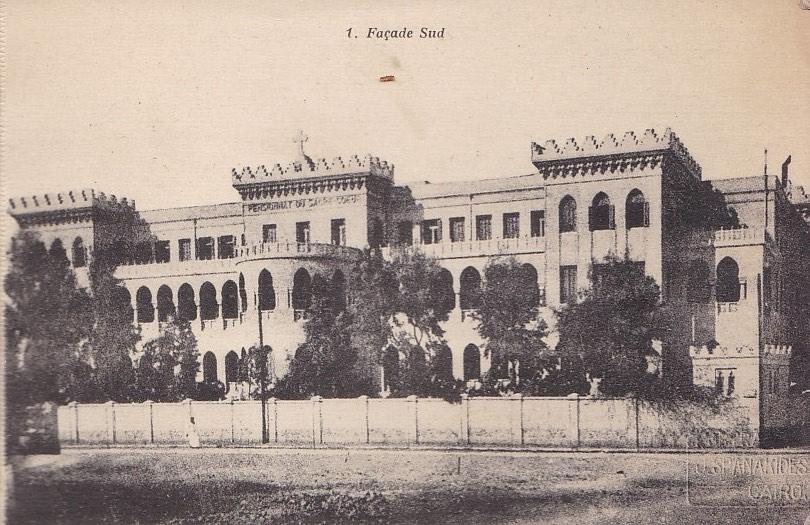 Postcards Heliopolis – Pensionnat Sacré-Coeur Héliopolis (ca 1935)