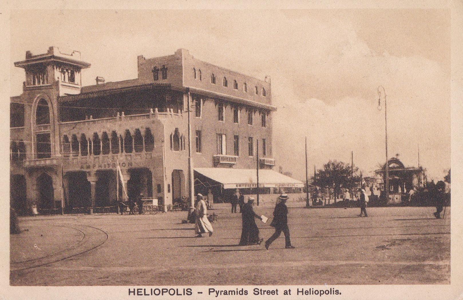 Postcards Heliopolis – Cairo Postcard Trust – serie 605