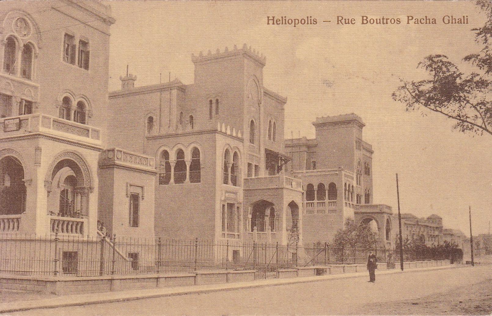 Postcards Heliopolis