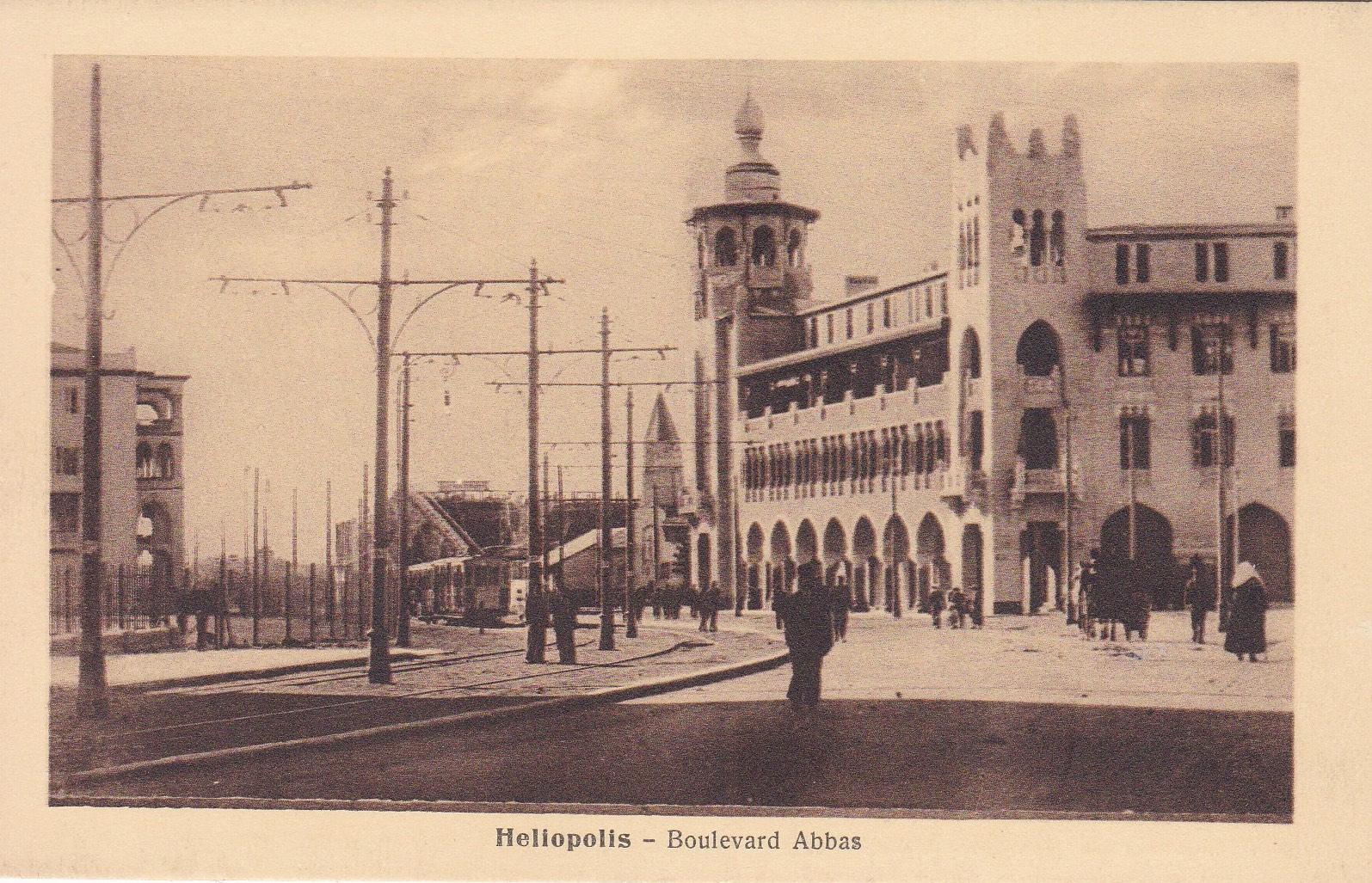 Postcards Heliopolis – the Anglo Egyptian Trading Society – Cairo
